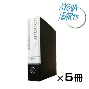 Nouque 抜き差し自在ファイル 追加用ファイル A4サイズ 5冊セット