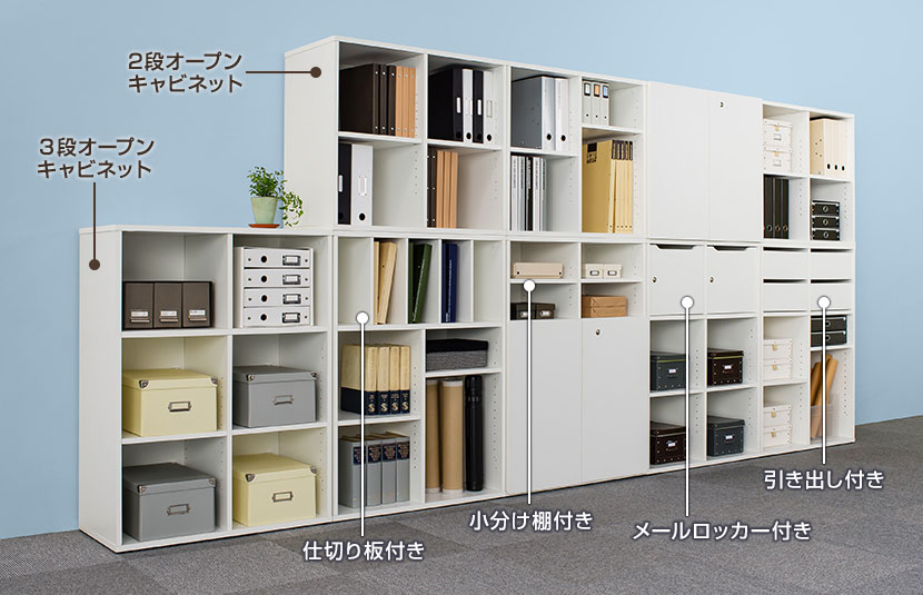 CELVO-3X2OPD 使用イメージ2
