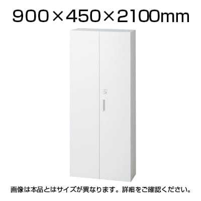 L6-210A-IC | L6 ICライト両開き保管庫 ホワイト 幅900×奥行450×高さ2100mm プラス(PLUS)