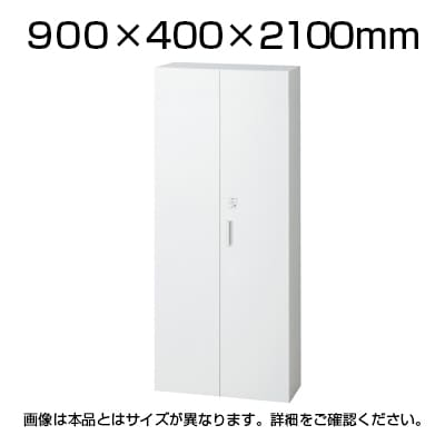 L6-A210A-IC | L6 ICライト両開き保管庫 ホワイト 幅900×奥行400×高さ2100mm プラス(PLUS)