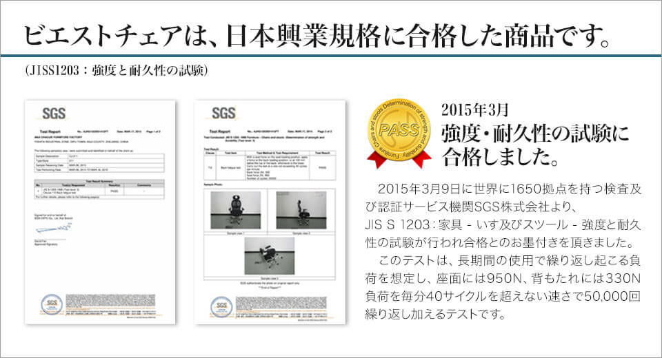 WIEST 使用イメージ3